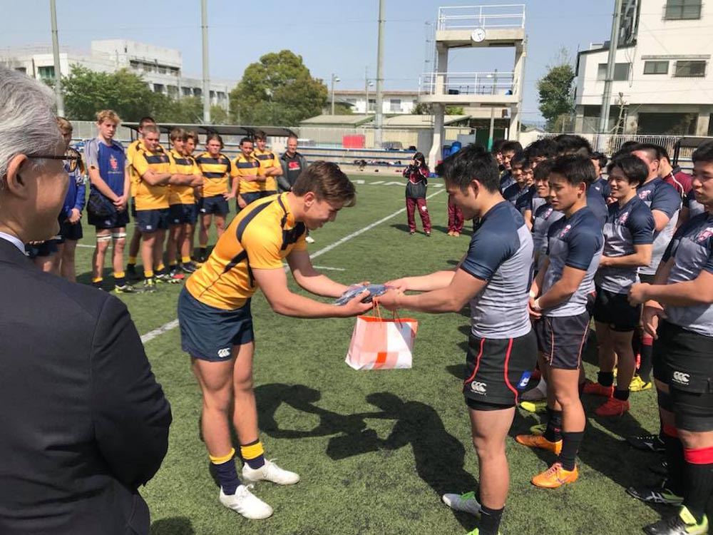 Japan Rugby Tour