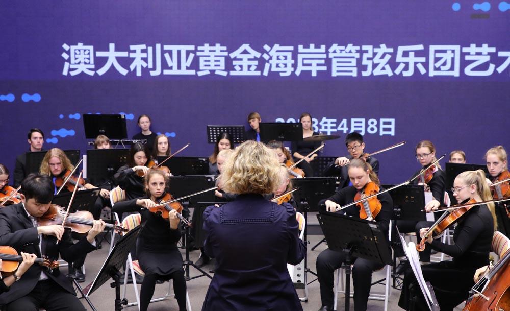 China Music Tour
