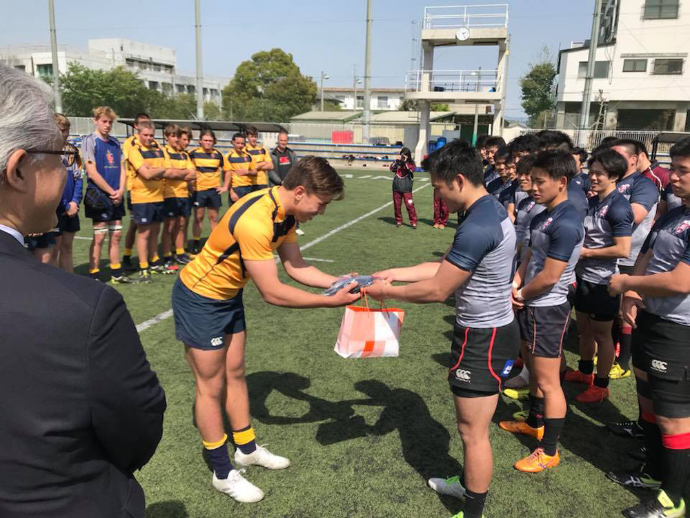 School Rugby Tour to Japan